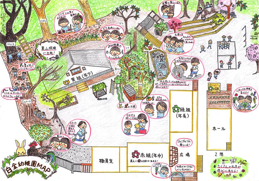 園内のイラストマップ